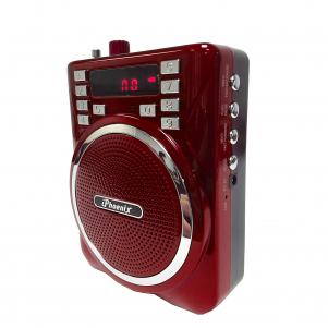 Portable PA System Speaker In Red